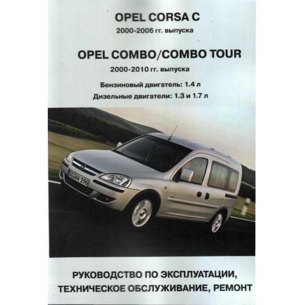 Разборки Тойота в Воронеже - CARPISRU