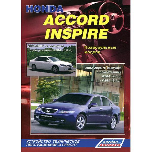 AutoCAD 2008 Руководство пользователя  Руководство
